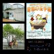 5/13(日) 0歳から楽しめるクラシックコンサート 《音楽の玉手箱》