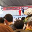アンパンマンショーと桜祭り
