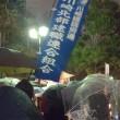 12.8オール川崎市民集会
