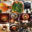 山家料理と酒蔵フレンチ