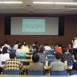 第6回全国保健室コーチング研究大会(名古屋開催)の申し込みが始まりました。
