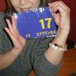 日曜京都:マイルチャンピオンシップは現地応援!頑張れグランシルク!!