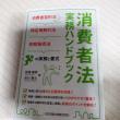 7.8.9.10/7 勉強会報告