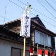 本屋親父のつぶやき 4月20日春日神社春祭りの風景です。