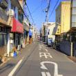 大阪市生野区鶴橋3丁目の風景