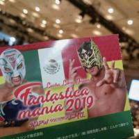 Fantastica mania 2019 @後楽園ホール