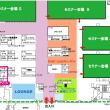 2/13・14 東京ビッグサイト『イーコマースフェア 2018』 に出展しています!