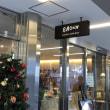 【京橋】京橋駅直結☆京阪モールのパン屋さんにて「フィグフロマージュ」(ブラウンベーカリー)