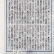 ゼロ磁場 西日本一 氣パワー引き寄せスポット 火星大接近のパワー(8月1日)