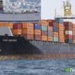 RORO船とコンテナ船が衝突   Piraeus