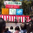 神戸・みのりの祭典にスタジオキッズダンサーが出演しました☆