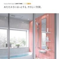 TOTOお風呂SAZANA(サザナ)のご紹介です !
