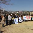 東日本大震災から7年!「第25回なくせ原発!河内長野デモ」に参加しました