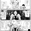師弟物語3
