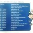 座間日米親善盆踊りのプログラム情報