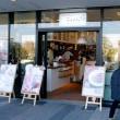 パスタ: カフェ「ココノハ」 東京スカイツリータウン・ソラマチ店~江戸