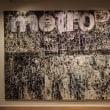 ハーレム・スタジオ美術館再々訪