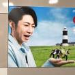 9月30日(土)のつぶやき:相葉雅紀 嵐 行こうぜ、ニッポン。先得 年末年始も、予約受付中。JAL(東京駅階段ポスター広告)
