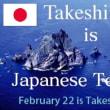 ドイツのルフトハンザ航空が日本の竹島を韓国「独島」との座席機器記載を日本人の抗議で改善!!