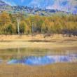 秋鏡、幻の湖