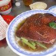 今日の夕ご飯です。