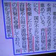 <森友>「破棄した」答弁の佐川長官 国税内部も批判
