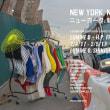 2月4日(土)から文化交流施設「LUMINE 0」にて「NEW YORK , NEW WORK」が開催