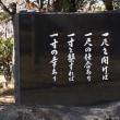 郡山市にドライブ ~ 安積歴史博物館・開成山公園 ~