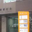 JR四国ワープ梅田支店