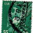 アラブ連合共和国の切手