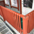 H様邸塗装メンテナンス工事1