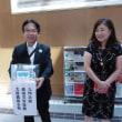 豊中市公民分館 創立60周年記念研究大会