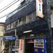 【東京銭湯】大岡山 亀の湯