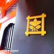 「神楽坂の毘沙門さま」として信仰篤き「鎮護山善国寺」