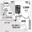 北朝鮮が中国に漁業権販売か
