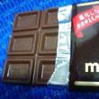 明治、ミルクチョコレートが冷蔵庫に残ってたんで:D