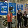 日本共産党副委員長、市田忠義参議院議員が柏で訴えました。