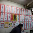 中央市場上海へ行こうっと~( ゚▽゚)ノ