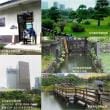 二つの恩賜庭園と水上バスを楽しむ散歩