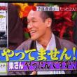 """""""プレバト~俳句盗作疑惑の判定!"""""""