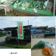 野菜の無人販売所・・・川口市