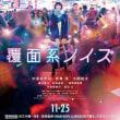 「ポコの日記」からの移転リンクデータ 2017/11/20