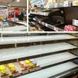 土砂災害の影響、スーパーに