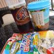 沖縄で食す・・(((*≧艸≦)ププッ