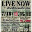 LIVE NOW vol.6