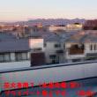 """20180101 わが家から望む初日の出♪ オンリーワンな""""家づくり""""の北側バルコニー(@_@)"""