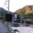熊野那智大社へ!