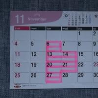 2018年 11月の連休は