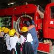 4/23 4年生が三木消防署に行きました。