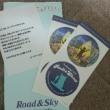 今月2度目の青い封筒